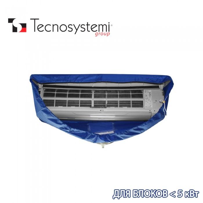 Многоразовый cервисный чехол для очистки кондиционеров Small (маленький) Tecnosystemi