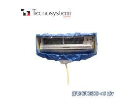 Многоразовый cервисный чехол для очистки cплит-систем Small (маленький) Tecnosystemi<br>