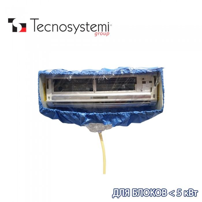 Многоразовый cервисный чехол для очистки cплит-систем Small (маленький) Tecnosystemi