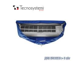 Многоразовый cервисный чехол для очистки кондиционеров Big (большой) Tecnosystemi <br>