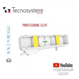 Монтажная коробка для коммуникаций Professional-Elite (с сифоном) Tecnosystemi
