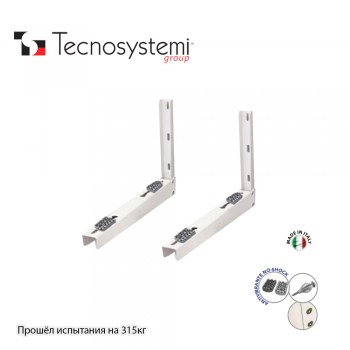 Кронштейн Tecnosystemi STANDARD TSE 210
