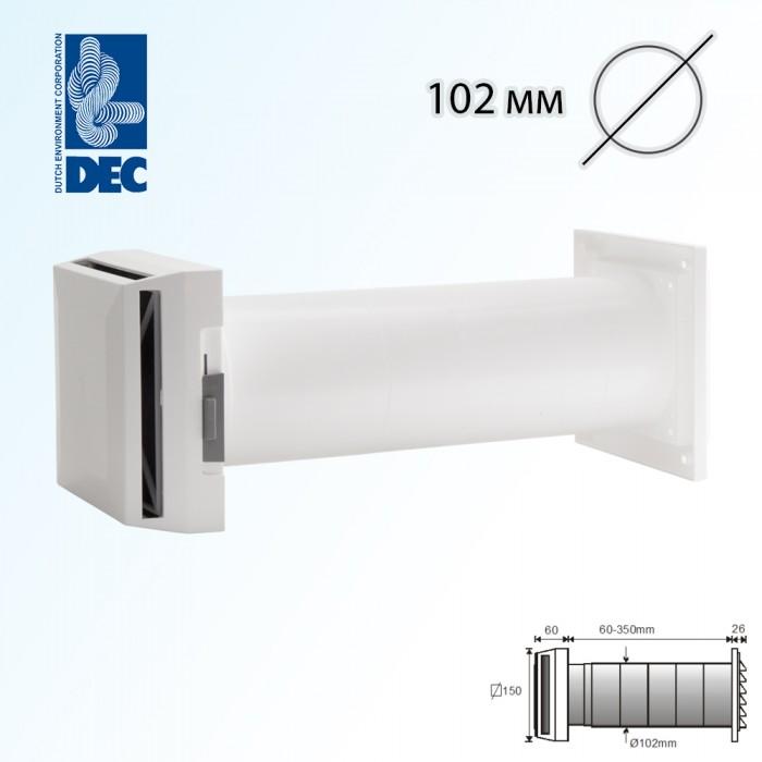 Клапан приточный с регулятором воздушного потока и фильтром DTL-98P