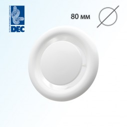 Клапан вытяжной металлический DEC DVS080