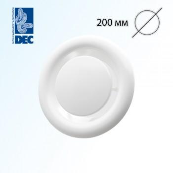 Диффузор металлический DEC DVS200