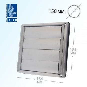 Выход стенной с заслонками 150 мм DEC D5150150
