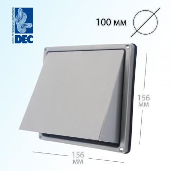 Выход стенной с обратным клапаном 100 мм DEC D5G100
