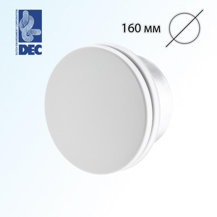 Диффузор приточный металлический DEC DVSR160