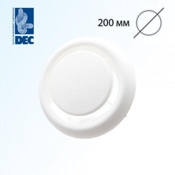 Диффузор пластиковый DEC DAV200