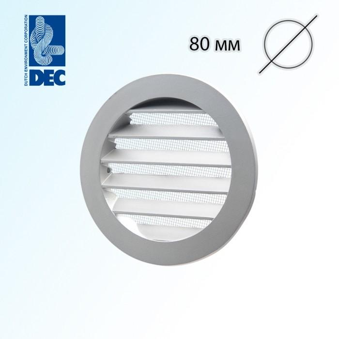 Решётка алюминиевая 80 мм с сеткой DEC DSAV080C