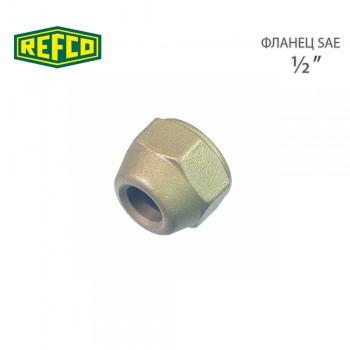 Гайка для соединения развальцовкой Refco NS4-8 латунь