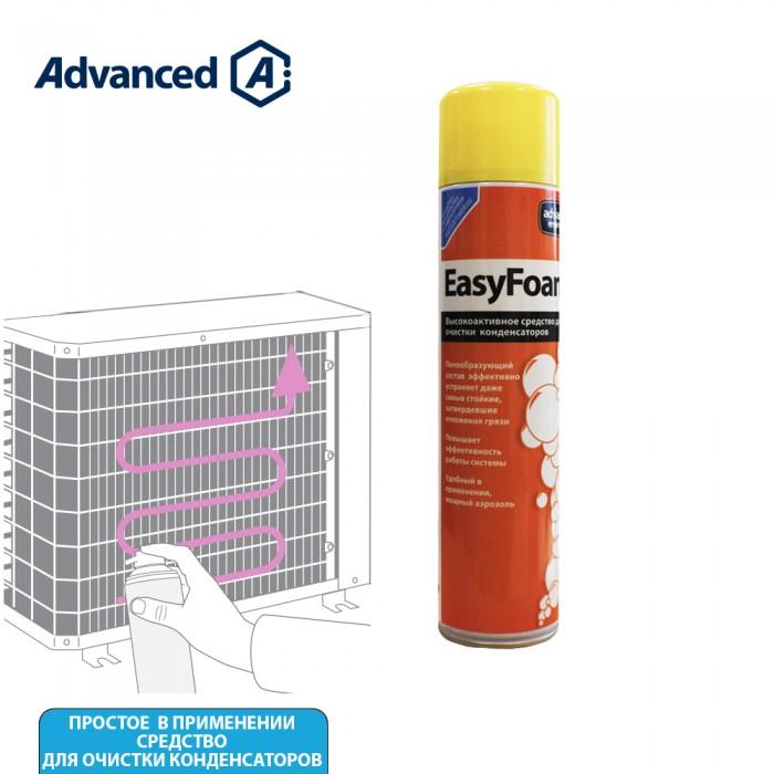 Аэрозольное средство для чистки конденсаторов EasyFoam 600 мл