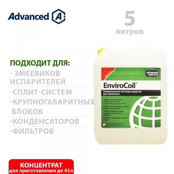 Универсальное чистящее средство EnviroCoil 5 л (концентрат)