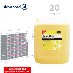 Средство для чистки конденсаторов SuperClean 20 л (концентрат)