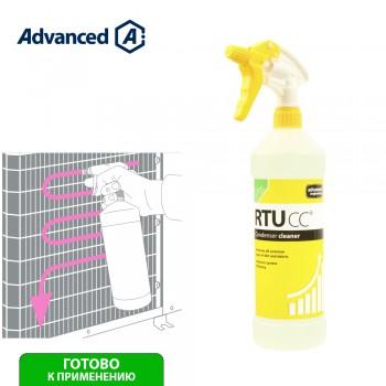 Средство для очистки конденсаторов RTU CC 1 л (распылитель + завинчивающаяся пробка)