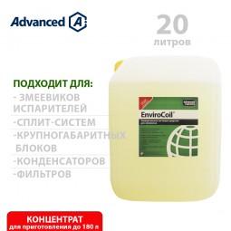 Универсальное чистящее средство EnviroCoil 20 л (концентрат)