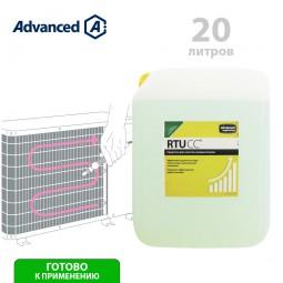 Средство для очистки конденсаторов RTU CC 20 л