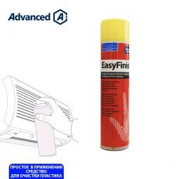 Аэрозольное средство для очистки панелей и корпусов кондиционеров EasyFinish 600 мл