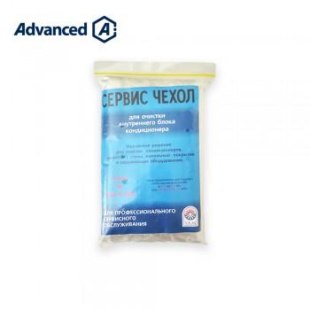 Сервис-пакет для чистки настенных кондиционеров (размер M 930x450)
