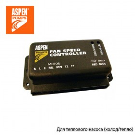 Регулятор скорости вращения вентилятора Aspen FANSPEEDHEAT FP2095 - тепловой насос