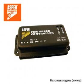 Регулятор скорости вращения вентилятора Aspen FANSPEEDCOOLING FP2094 - только охлаждение