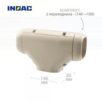 Короб декоративный INOAC NT-140 (соединитель Т-образный)