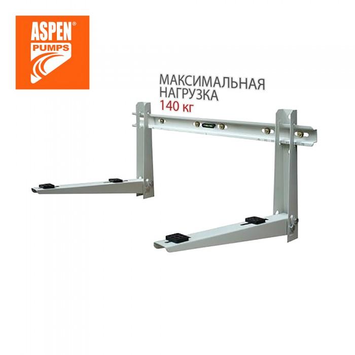 Кронштейн ASPEN Pumps Split 140кг