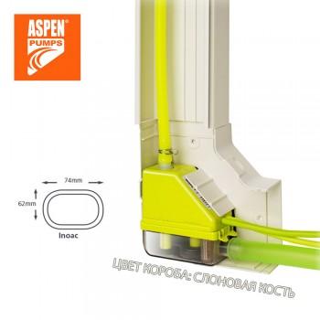Мини-помпа ASPEN Mini Lime Inoac Silent+