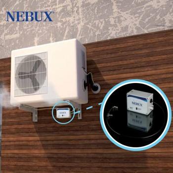 Дренажный насос с функцией распыления конденсата Nebux Classic для бытовых сплит-систем до 3,5 кВт