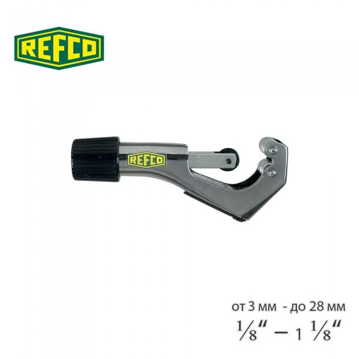 Труборез Refco RFA-274-FC