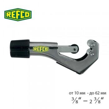 Труборез Refco RFA-206-FB