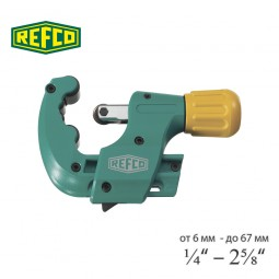 Труборез Refco RS-67