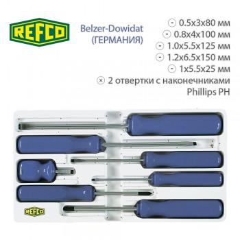 Набор отвёрток Refco 1149-S-7
