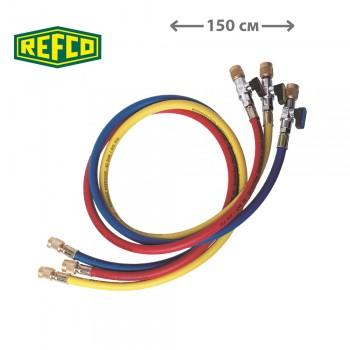"""Шланги заправочные Refco CA-CCL-60 1/4"""" SAE (150см)"""