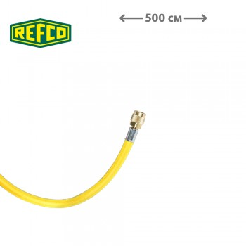 Шланг спускной Refco 10859 CL-197-Y-SP R600a (500см)