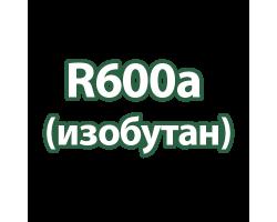 Для работы с фреоном R600