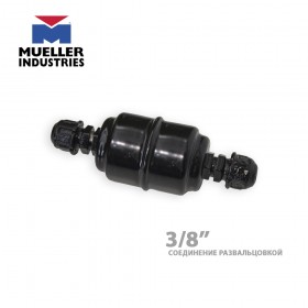 Фильтр - осушитель для тепловых насосов A-17388 HPF-083 Mueller