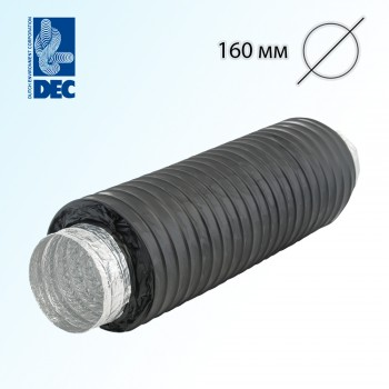 Шумоглушитель черный 160 мм x 0,5 м DEC Sonodec 25 GLX Combi