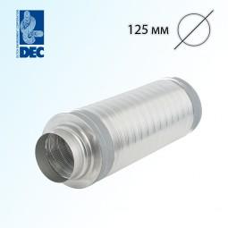 Шумоглушитель 125 мм x 0,5 м DEC TSD25
