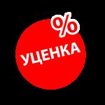 Уценка %
