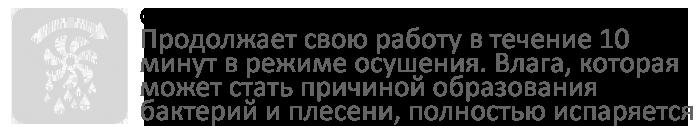 САМООЧИСТКА